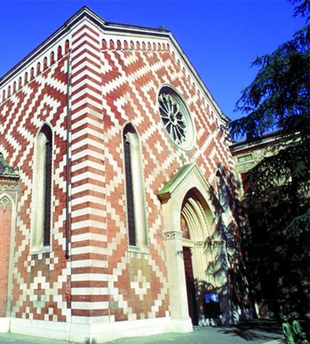 Chiesa dei Carmini Vicenza
